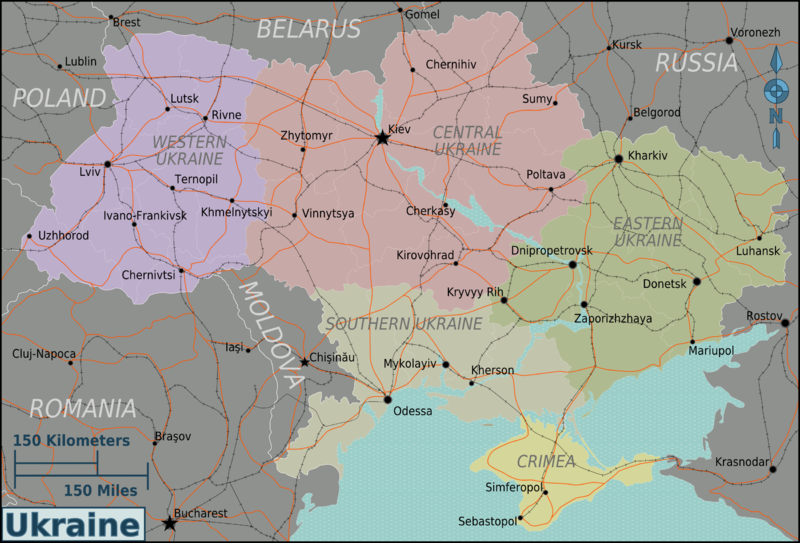 Regions of Ukraine  photo via Wikimedia Commons under Creative Commons license